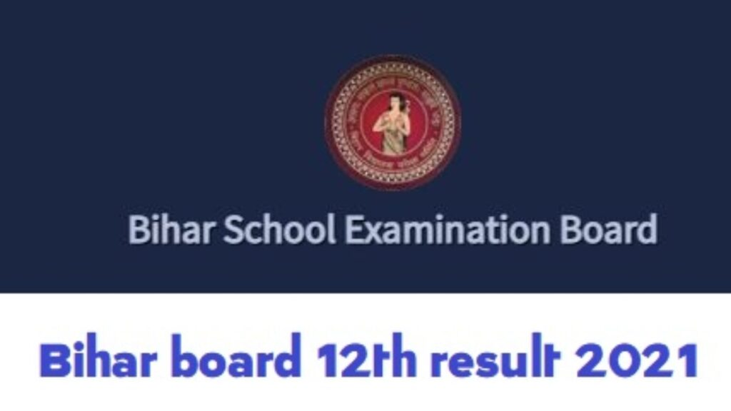 12th Result of Bihar Board 2021: Register here to get an alert of the 12th Result of Bihar Board on Mobile