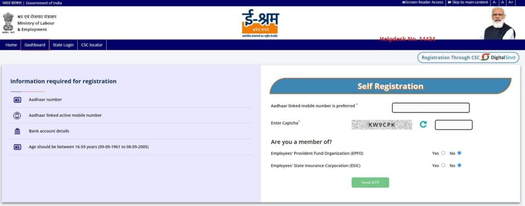 e shram official website