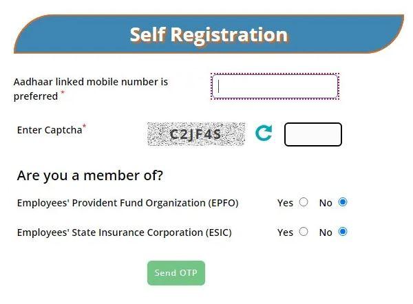 E Shram Card Apply । যোগ্যতা, সুবিধা । E shram Card Online Registration 2021