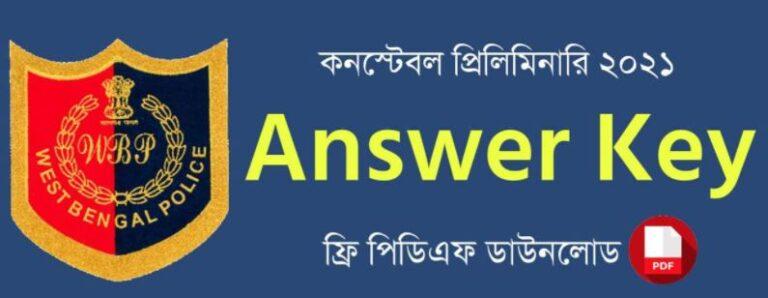 WBP 2021 Full Answer Key - Download PDF File